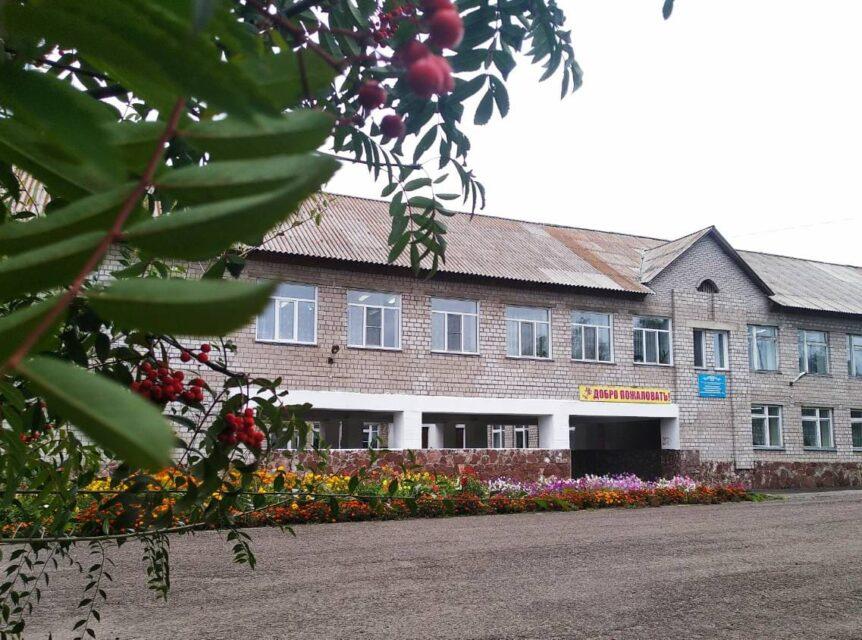 фото школы (1)